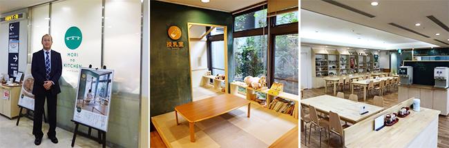 大阪府堺市市役所内 地下食堂 森のキッチンさんを視察