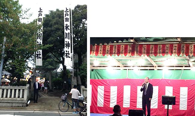 上戸田氷川神社の秋季例大祭に参加