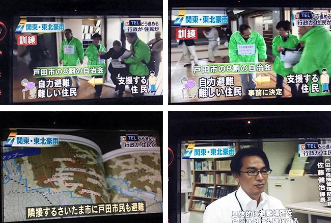 戸田市の防災の取り組みがNHKニュース7で!