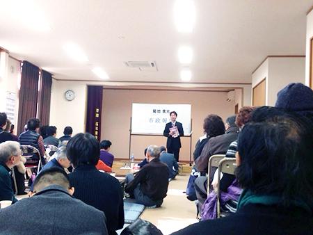 菊地議員の市政報告会に出席