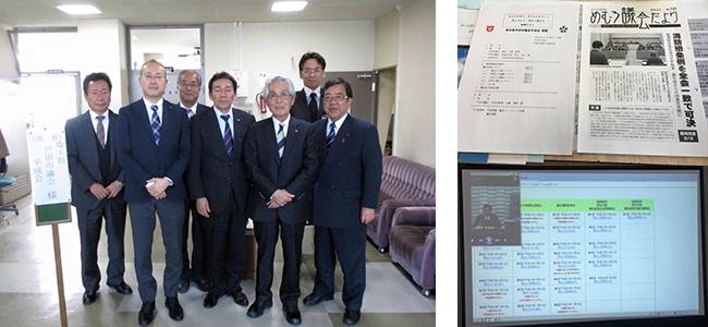 議会改革度全国ナンバー1の北海道芽室町議会を視察