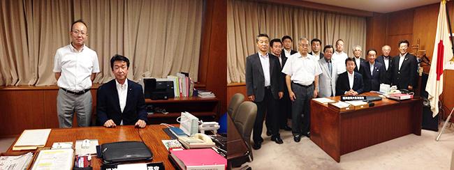 経済産業大臣政務官の田中良生代議士を表敬訪問