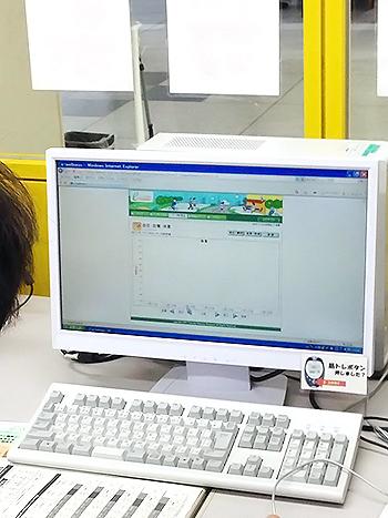 新潟県見附市 視察訪問