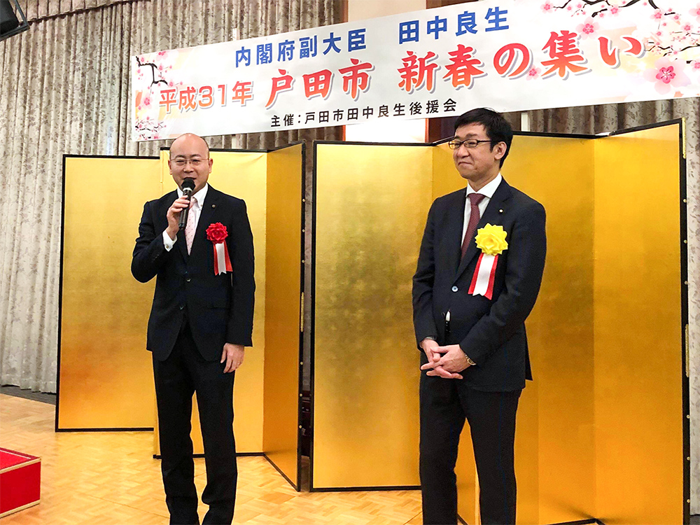 えんどう英樹 活動実績 無所属 戸田市議会議員