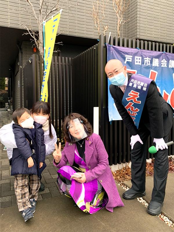 厳しい時代だから みんなで支えあって 乗り越える|えんどう英樹 無所属 戸田市議会議員
